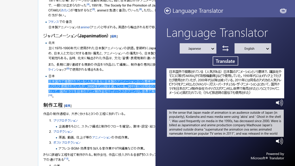 grammar translation 1 it's very boring 2 the brain doesn't really work by applying grammar rules or by translating it's capable of doing those things, but those things are not.
